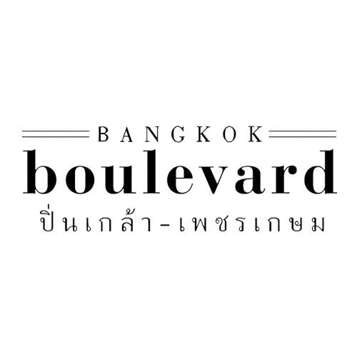 Bangkok Boulevard