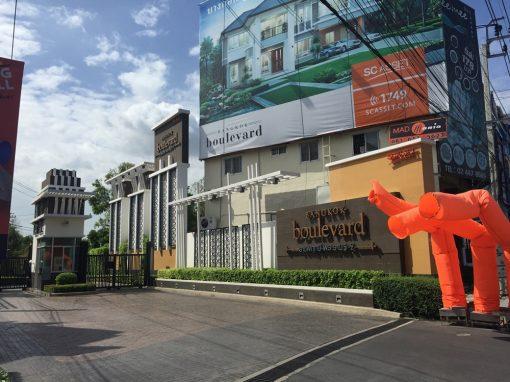 Bangkok Boulevard ( พระราม 5 )